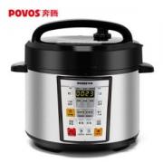 POVOS 奔腾 LN415 4L 电压力锅