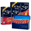 Stride 炫迈 无糖口香糖 水密西瓜味双盒装 28片*4盒  29.9元包邮29.9元包邮