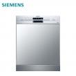 SIEMENS 西门子 SJ435S00JC 嵌入式洗碗机 13套¥5799