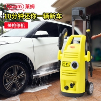 Realm 莱姆 家用便携式 自动高压洗车机