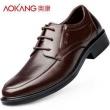 AOKANG 奥康 商务休闲鞋 119元包邮(219-100)119元包邮(219-100)