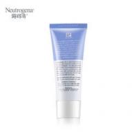 Neutrogena 露得清 Healthy Skin 抗皱晚霜 40g *2件 178元包税包邮(双重优惠)