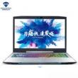 预售:MACHENIKE 机械师 T90-Ti3C 游戏笔记本(i7-8750H 8G 128GSSD+1T 4G独显) 6599元包邮(10元定金抵410)6599元包邮(10元定金抵410)