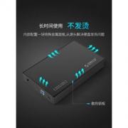 Orico/奥睿科 USB3.0 2.5/3.5寸移动硬盘盒 69元包邮