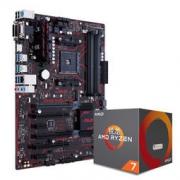 ASUS 华硕 PRIME B350-Plus 主板+ Ryzen7 1700 盒装处理器 2068元包邮2068元包邮
