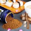 Nescafe 雀巢 香味焙煎 圆润口味 速溶黑咖啡65g*2罐¥84