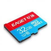 Eaget 忆捷 MicroSDHC UHS-I U1 C10 TF存储卡 32GB 红蓝色19.6元包邮