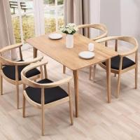 TIMI 天米 北美进口白橡木餐桌椅组合(白橡木餐桌+4把白蜡木总统椅)