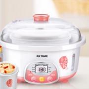 Tonze 天际 DDZ-16BW 一锅3胆全自动陶瓷电炖锅