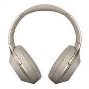 SONY 索尼 WH-1000XM2 头戴式无线蓝牙降噪耳机 1499元包邮(需用券)1499元包邮(需用券)