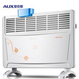 18点:AUX 奥克斯 NDL200-B39 电暖器 99元包邮