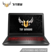 华硕(ASUS)   飞行堡垒5代 FX80 15.6寸笔记本电脑(i7-8750H、8GB、1TB+256GB、GTX1060、120Hz)