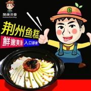 楚满添香 荆州特产鱼糕350g