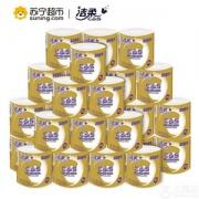 C&S 洁柔 金尊卷纸 3层258节32卷*4箱 ¥139.6元包邮