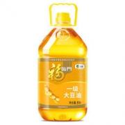 京东PLUS会员:福临门 一级大豆油 5L 39.8元39.8元