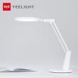 Yeelight 国家AA级 智能LED护眼台灯 无频闪无蓝光¥329
