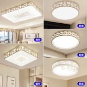 Grevol 品拓 LED吸顶灯 三室两厅套餐  599元包邮599元包邮