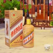 MOUTAI 茅台 生肖纪念 丙申猴年 酱香型白酒 53度 500ml