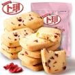 卜珂 蔓越莓曲奇饼干 200g*3袋 多口味¥20