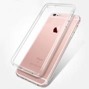 RABOOK 镭波 苹果iPhone手机壳 6-8p可选 1.4元包邮(4.4-3)1.4元包邮(4.4-3)