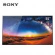 索尼(SONY) Bravia A1 系列 KD-55A1 55英寸 OLED 4K电视  超薄机身 音画合一¥13199