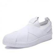 adidas 阿迪达斯 SUPERSTAR SlipOn 男款运动休闲鞋