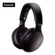 Panasonic 松下 HD605 头戴式 蓝牙降噪耳机 1198元包邮1198元包邮