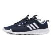 adidas 阿迪达斯 NEO DB0678 男款休闲运动鞋  259元包邮259元包邮