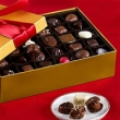 Godiva歌帝梵精选巧克力额外7折闪促美国境内满额免邮