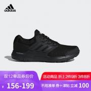 阿迪达斯(Adidas)  galaxy 4 m 男跑步鞋¥173