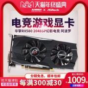 ASRock 华擎 RX580 2048SP 4G 幻影电竞 阿波罗 显卡