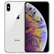 12期免息:Apple 苹果 iPhone XS Max 智能手机 256GB 9699元包邮(需用券)9699元包邮(需用券)