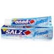 LION 狮王  SALZ 盐白洁齿牙膏 160g *5件49.5元包邮(需用券,合9.9元/件)
