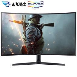 SAMSUNG 三星 C32HG70QQC 31.5英寸 VA曲面电竞显示器(2560x1440、144Hz、1800R) 3699元包邮(满减)