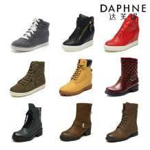 Daphne 达芙妮 女士冬季低价舒适保暖短靴 多款可选