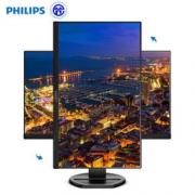 PHILIPS 飞利浦 27英寸 电脑办公显示器 273S7QDEB 1049元包邮(满减)