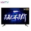 KKTV 康佳 32K5 液晶电视 32英寸849元包邮