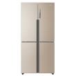 Haier 海尔 BCD-458WDVMU1 对开门冰箱 458升  3599元包邮3599元包邮