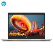 HP 惠普 战66 G2 14寸笔记本电脑(i5-8265U、8GB 256GB)