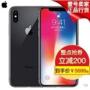 Apple 苹果 iPhone X 智能手机 深空灰色/银色 64GB 全网通版 5699元包邮(需用券)5699元包邮(需用券)