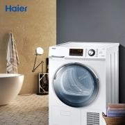 Haier 海尔 GBNE9-A636 9公斤 热泵干衣机