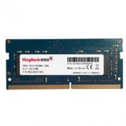 KINGBANK 金百达 DDR4 2400 8GB 笔记本内存条 339元包邮339元包邮