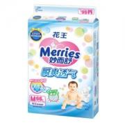 Merries 妙而舒 婴儿纸尿裤 M66片
