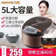Joyoung 九阳 F-50FE08 智能 多功能 5L 电饭煲