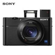 SONY 索尼 DSC-RX100M5A 数码相机 5399元包邮5399元包邮