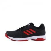 adidas 阿迪达斯 approach CM7757 男子网球鞋229元包邮(需用券)