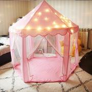 Prointxp 普智 儿童防蚊虫帐篷 室内游戏玩具屋  96元包邮