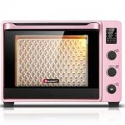 Hauswirt 海氏 C40 电烤箱