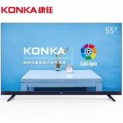 KONKA 康佳 LED55X7 55英寸 4K 液晶电视