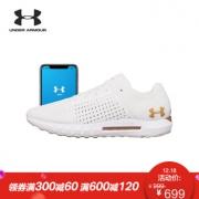 UNDER ARMOUR 安德玛 HOVR Sonic 3000005 男子芯片跑步鞋